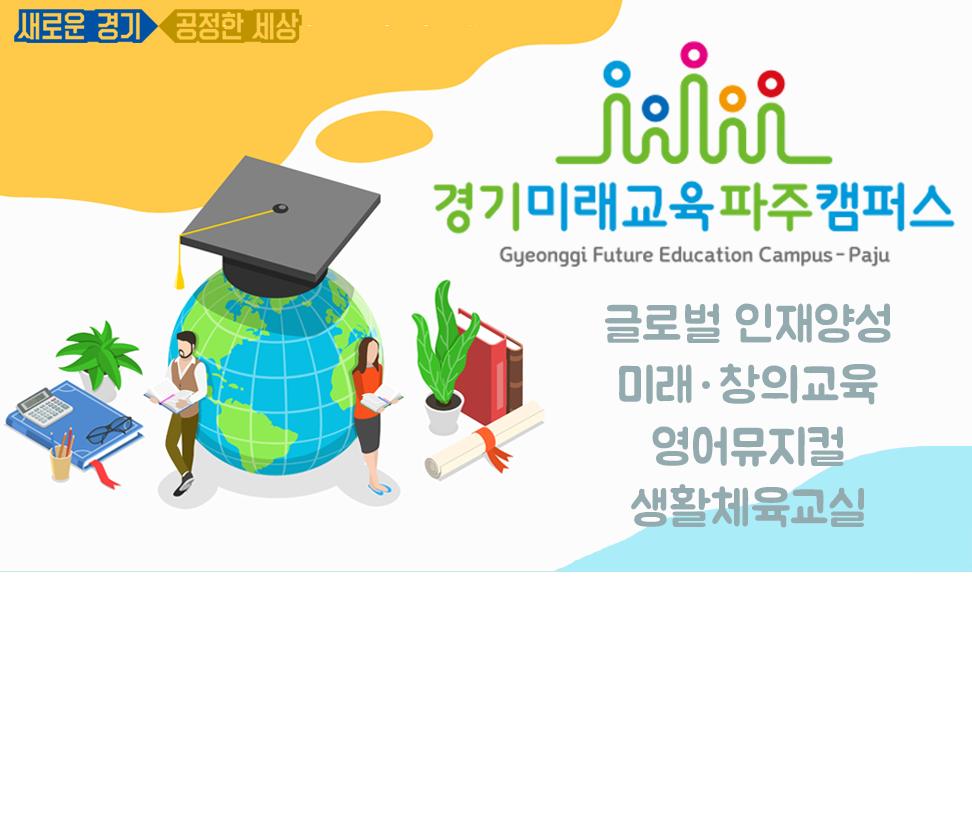 스포츠센터 대관 안내